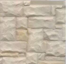 PATT SHT 14X24''CASTLEBLOCK BEIGE GREY 1:12-CBL-12CG